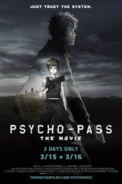 The Pass Film
