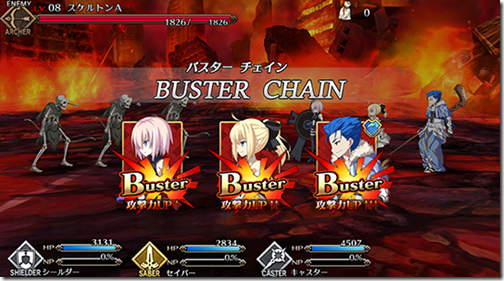 Fate/Grand Order Review : Otaku Dome | The Latest News In