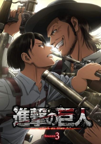 Awesome Super Titans Anime Season Attack On Titan Episode 1